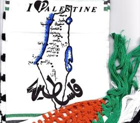 Der feuchte Traum der »Israelkritiker«: die Einstaaten(end)lösung