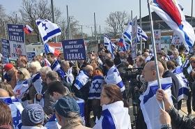 Kundgebung gegen den UN-Menschenrechtsrat vor dem Büro der Vereinten Nationen in Genf, 21. März 2016 (© Eldad Beck)