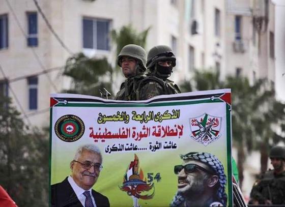 Kundgebung der Fatah im Januar 2019 (Quelle: Fatah/Facebook)