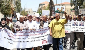 Palästinensische Demonstration gegen den Anti-BDS-Beschluss des Bundestages, Ramallah, Mai 2019