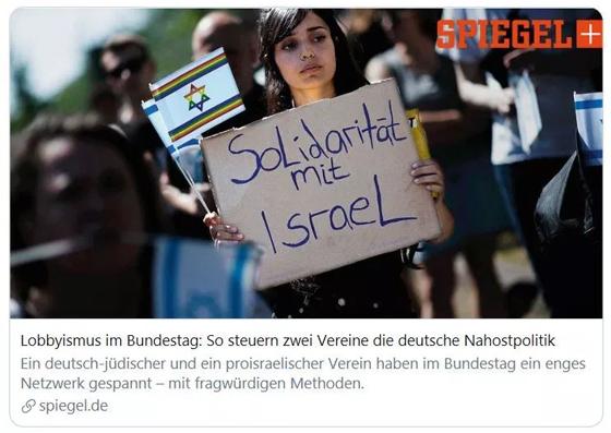 Screenshot der Vorschau auf den Spiegel-Text bei Twitter – in dieser Version ist sogar die Rede davon, die beiden kleinen Vereine steuerten (!) die deutsche Nahostpolitik